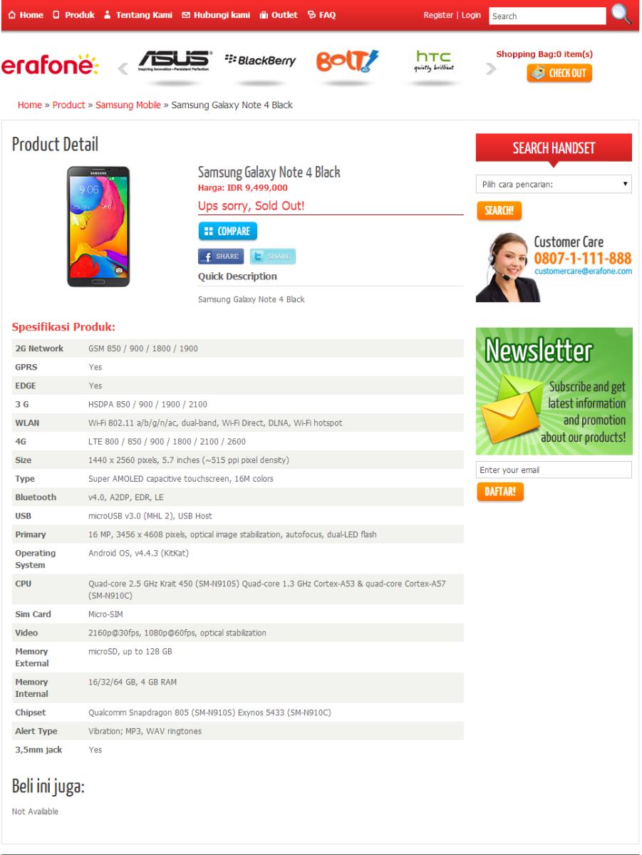 نشر مميزات وسعر Galaxy Note 4 قبل إعلان عنه
